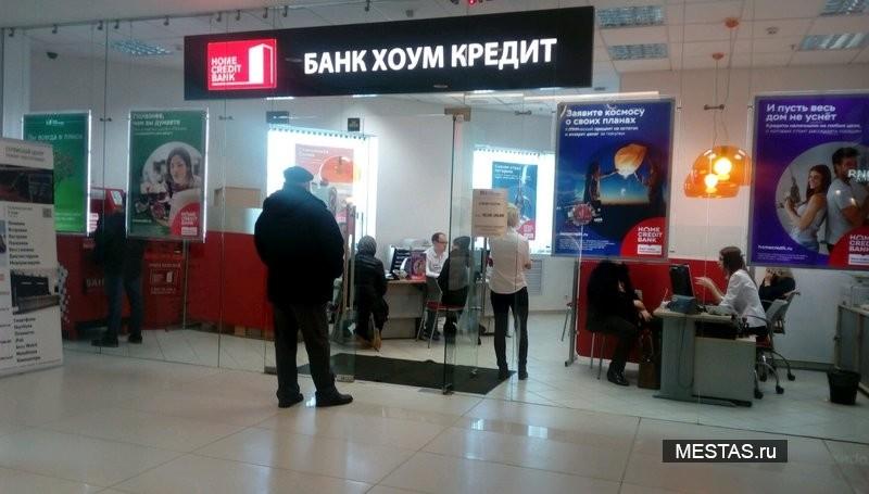почта банк подать заявку онлайн на кредит