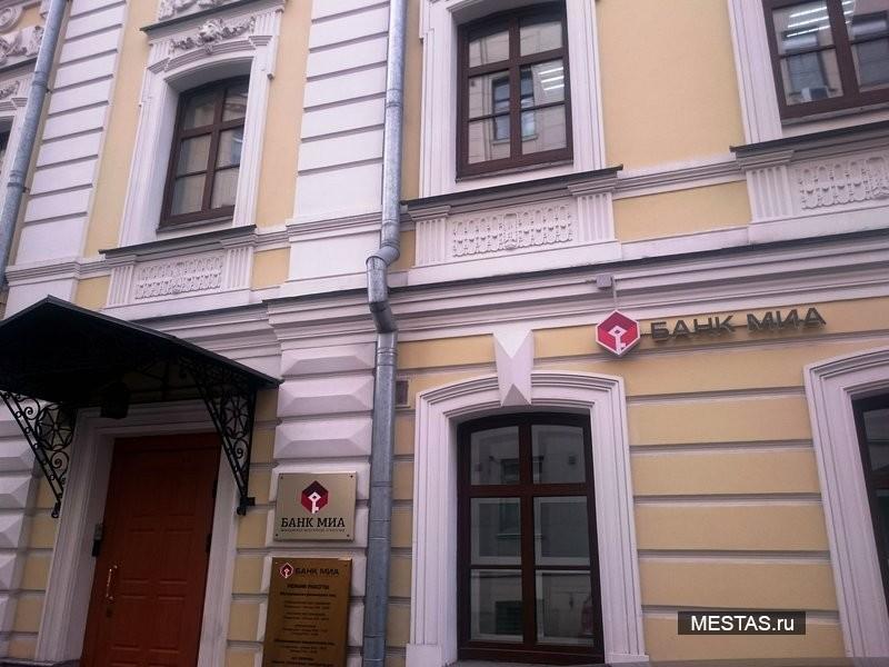 Банк Московское Ипотечное агентство - основная фотография