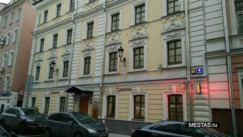 Банк Московское Ипотечное агентство - фотография №3