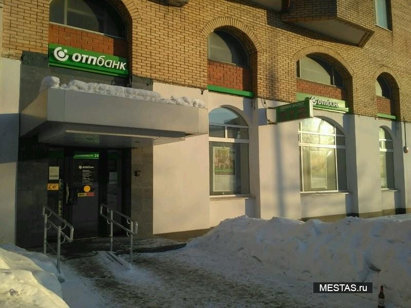 ОТП банк - основная фотография