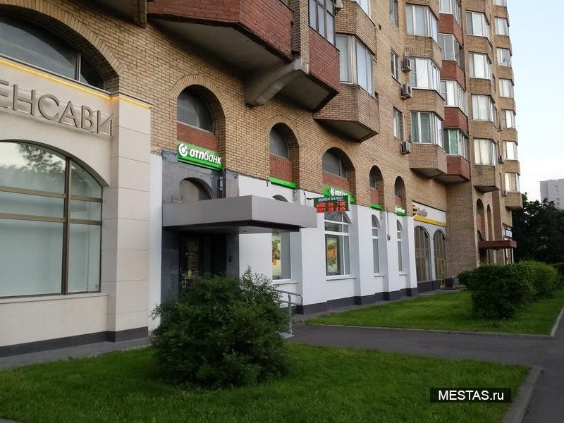ОТП банк - фотография №2