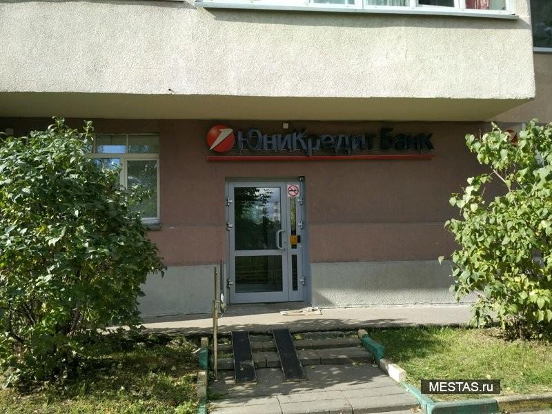 Пао сбербанк полное название банка