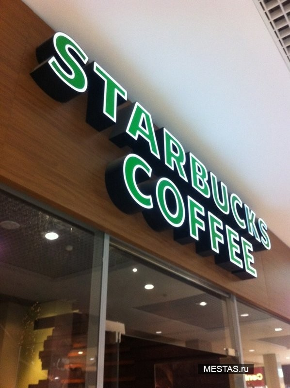Starbucks - основная фотография