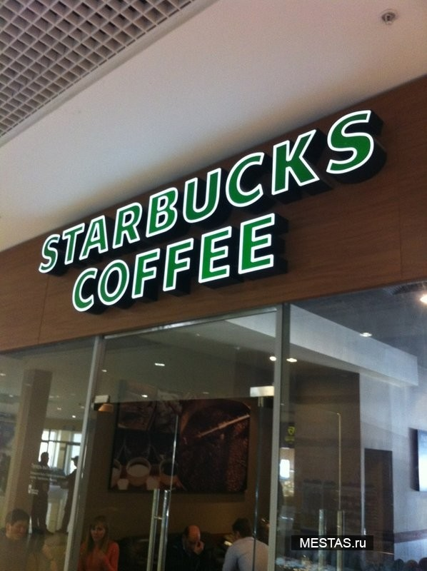 Starbucks - фотография №2