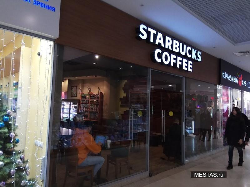 Starbucks - фотография №3