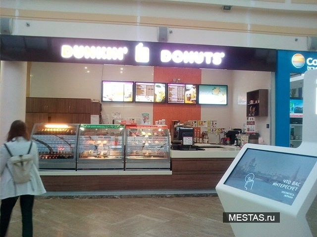 Dunkin' Donuts - фотография №3