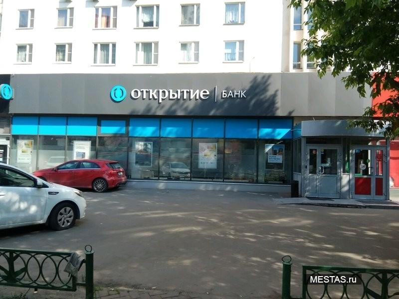 Банк Открытие - фотография №2