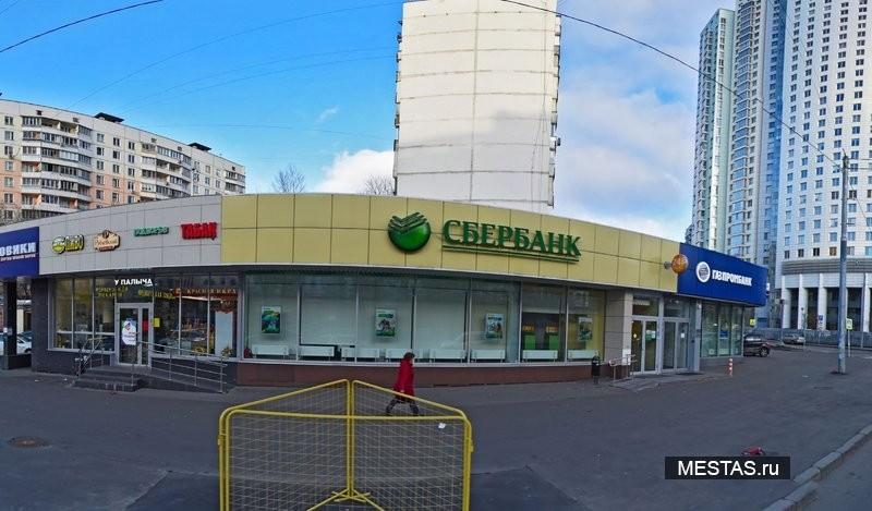 Сбербанк России - фотография №2