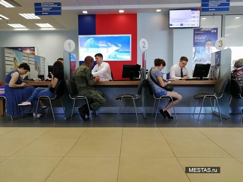 банк втб адреса в москве официальный сайтне написал заявление на досрочное погашение кредита
