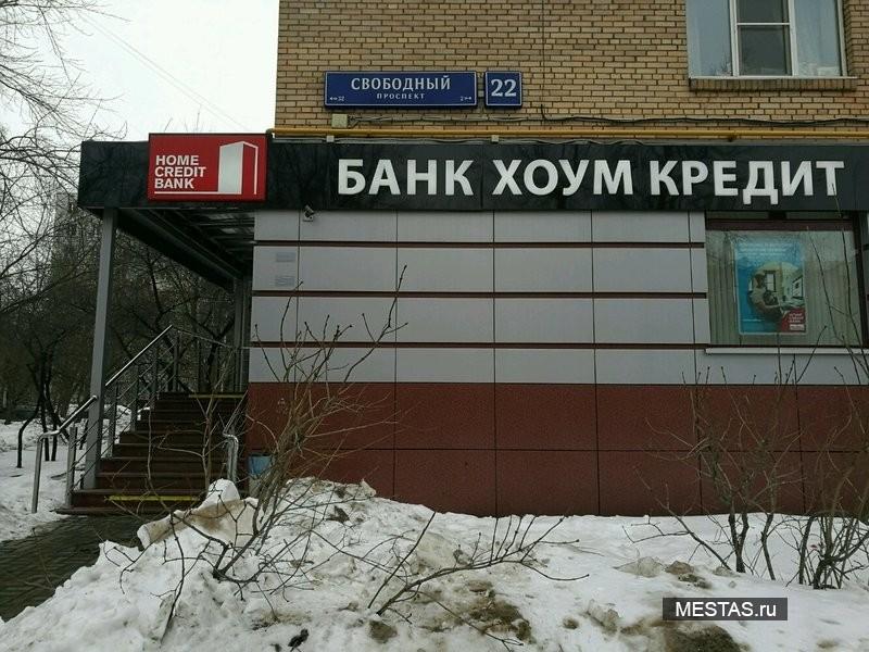 взять займ под залог птс в новосибирске