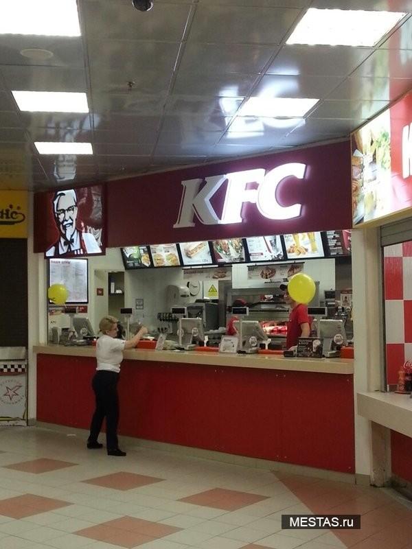 KFC - фотография №2