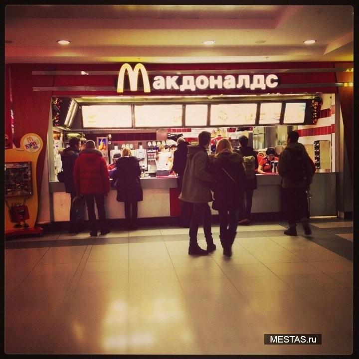 Макдоналдс - фотография №3