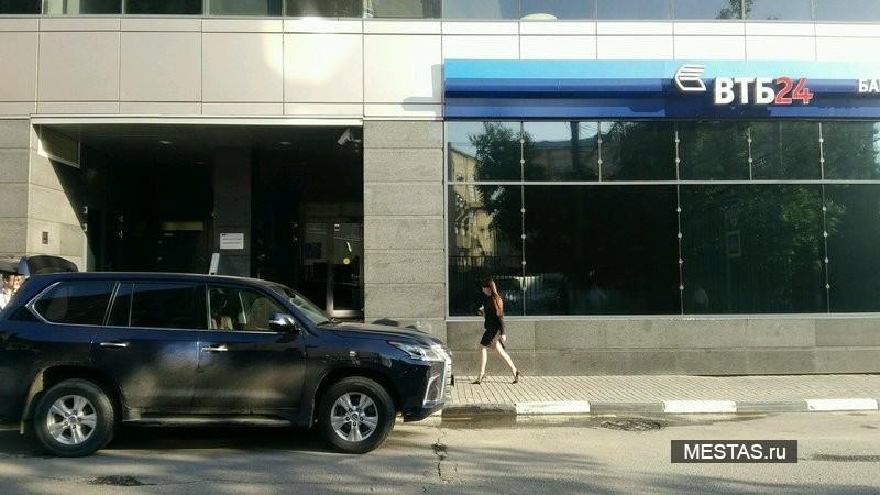 Банк ВТБ, отделение - фотография №2