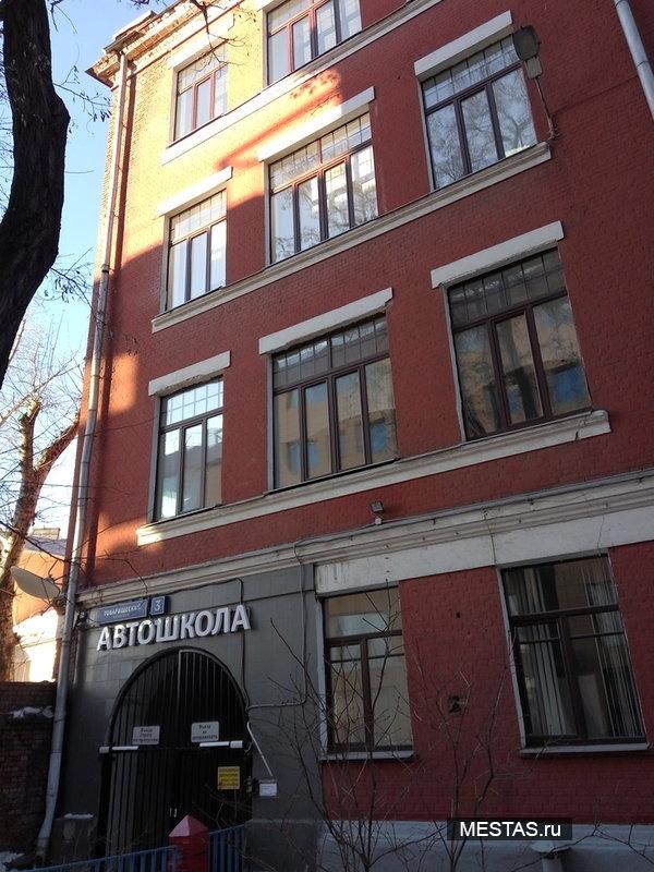 Автошкола ЯПрава - фотография №2