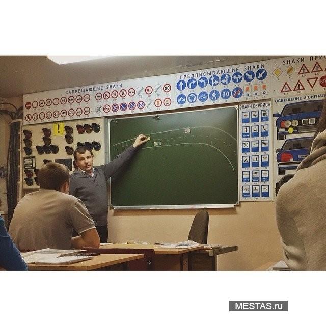 Учебный центр ОСТО|Автошкола ОСТО - фотография №2