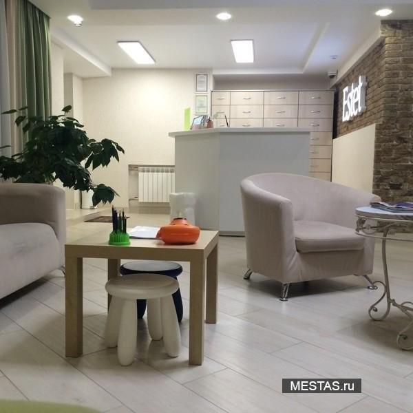 Стоматологическая клиника Эстет - фотография №2