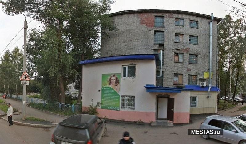 Стоматологическая клиника Эстет - фотография №3