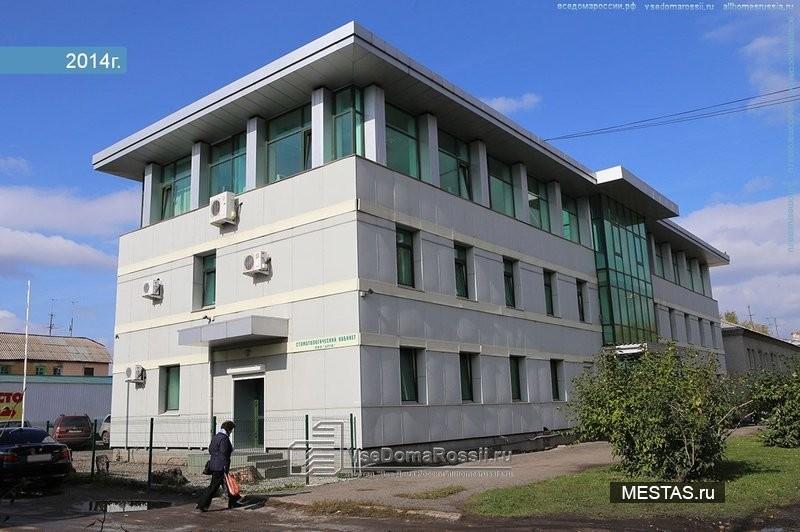 Медицинский центр Арго - основная фотография