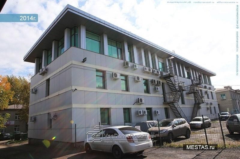 Медицинский центр Арго - фотография №2