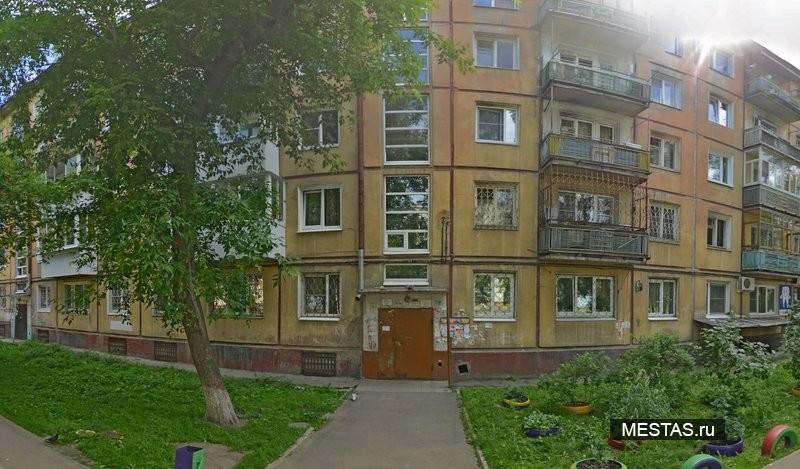 Стоматологический кабинет Дина - фотография №2