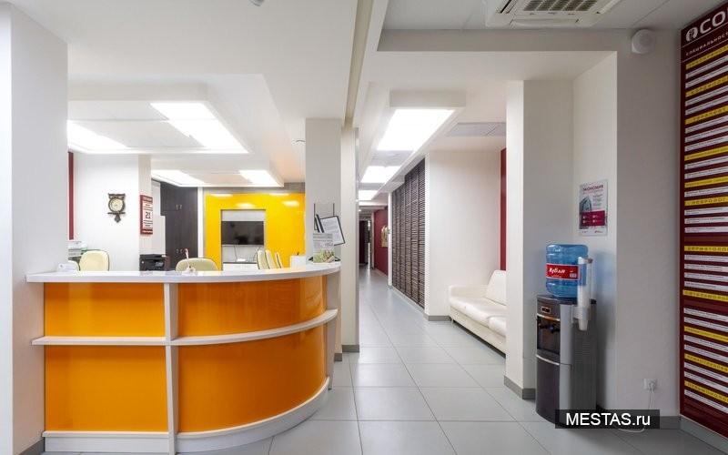 Медицинская клиника Сова - основная фотография
