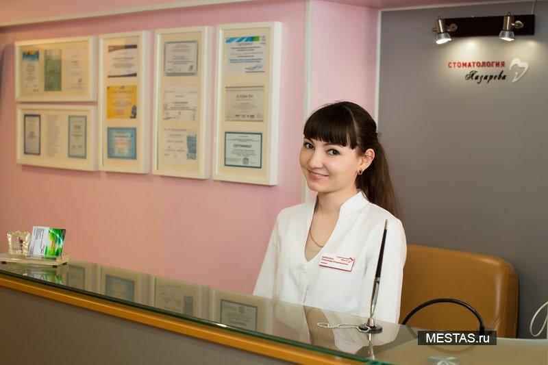 Клиника доктора Лазарева - основная фотография
