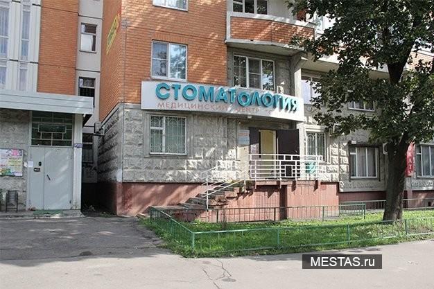 Стоматологическая клиника Оникс - фотография №2
