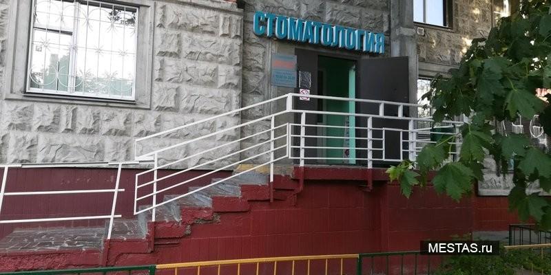 Стоматологическая клиника Оникс - фотография №3