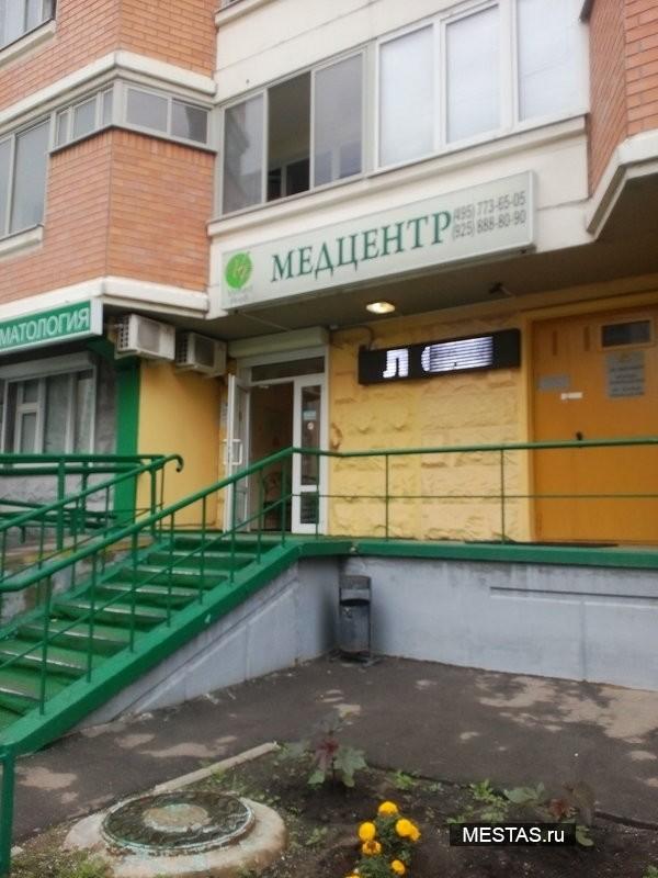 Клиника Vimed Profi - фотография №2