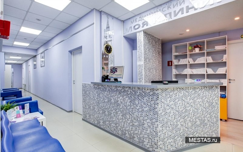 Моя клиника - основная фотография